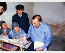 In a Chinese Village School