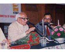 Dr. Madhu Dandavate, former Minister for Railways, GOI & Deputy Chariman, Planning Commission of India